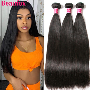 Beaufox Brazilian Straight Hair Human Hair Weave Bundles Extension Natural/Jet Black Remy 1/3/4 Pcs Hair Bundles(China)