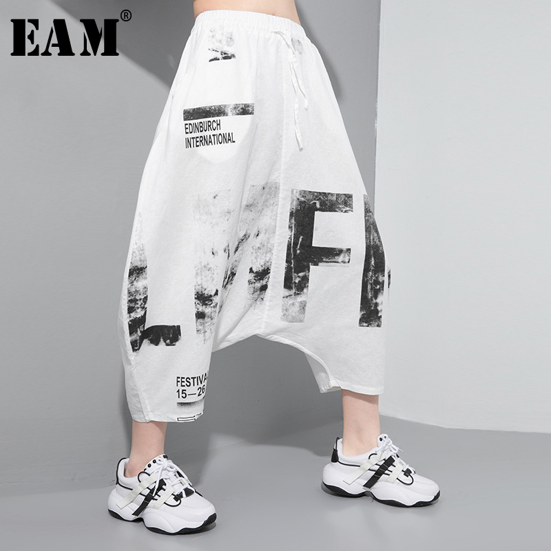 [EAM] High Elastic Waist White Pattern Printed Harem Trousers New Loose Fit Pants Women Fashion Tide Spring Summer 2020 1T885