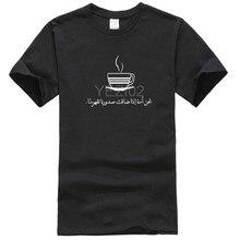 In Arabo t camicia di cotone del progettista degli uomini Rotonda Collare Per Il Tempo Libero Pazzo Autentico estate