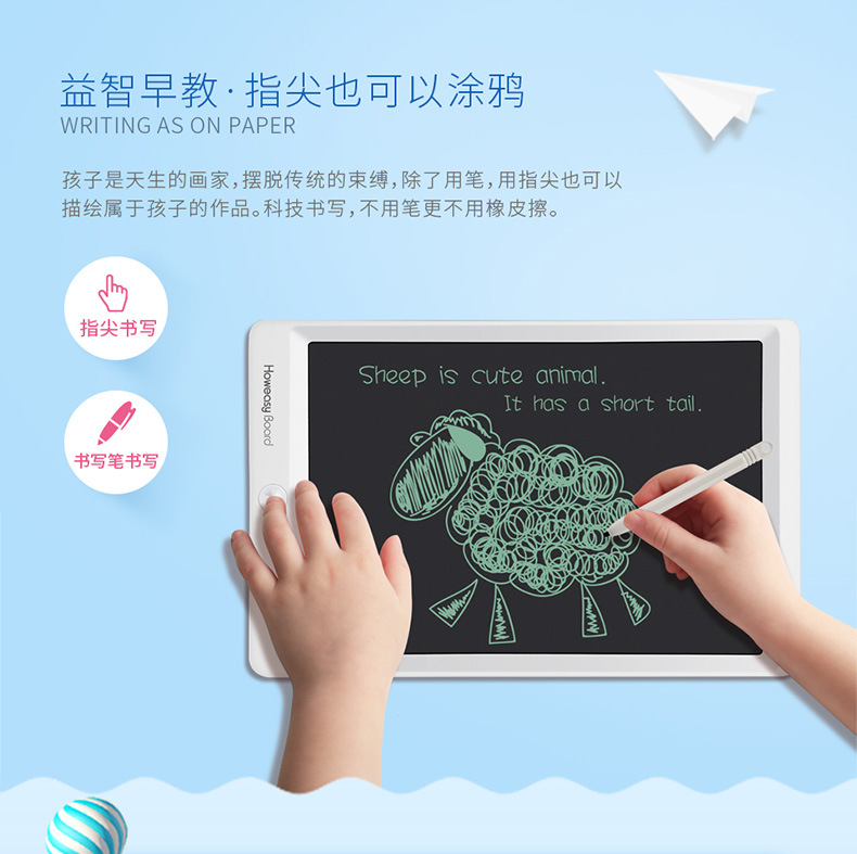 Easy To Write LCD Liquid Crystal Electronic Light Wipable Write Handwriting Board 10-Inch Touch Screen Children Painted Doodle B