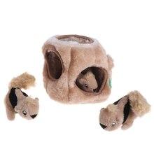 Игрушки пищащие для домашних животных три белки скрывают плюшевый пазл собаки снаружи гончий интерактивный 85WC