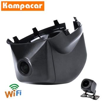 Kampacar Dashcam VW06-D For Volkswagen Tiguan Touran L Magotan High Configuration tsi black roof 2012 To 2016 Y Wifi Car Dvr