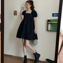 LANMREM embroidery sqaure collar puff short sleeves high waist A-line knee length pullover korea swe