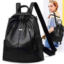 New embroidered thread schoolbag wild fashion big bag soft leather leisure travel backpack ladies shoulder bag new college wind leisure backpack fashion ladies pu leather bags travel schoolbag drawstring backpacks