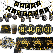 30 40 50 Years Anniversary Disposable Tableware Happy Birthday Party Decorations Adult 30th Year Old Hanging Swirls Spiral Party 6 page happy 30 40 50 birthday paper sticker 30 40 50 year old event party gift and candy food stickers anniversary party decor