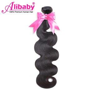 Image 3 - Alibaby הודי חבילות שיער NonRemy שיער טבעי הרחבות 4 Bundle גוף גל חבילות צבע טבעי רטוב וגלי שיער טבעי