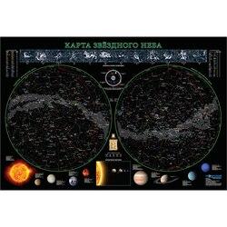 خريطة النجوم ، 68x102 سم (ورقة/ورنيش أوفست)