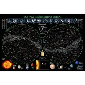 Carte des étoiles, 68x102 cm (papier/vernis offset)