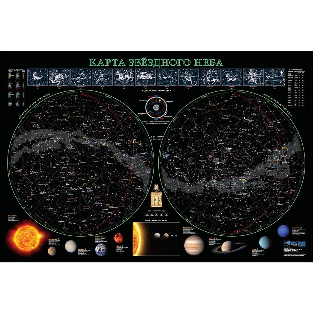 Star Map, 68x102 Cm (paper/offset Varnish)