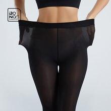 BONAS 40D Tear-resistant Unbreakable Tights Sexy High Elasticity Nylon Stockings Female Pantyhose Women Pantyhose Dropshipper