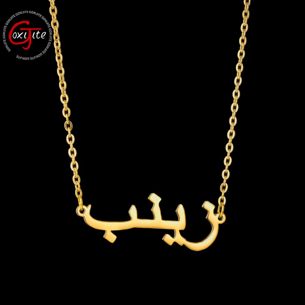 Goxijite Custom Arabic Name Necklace Stainless Steel Personalized Arabic Nameplated Necklace Jewelry Gift
