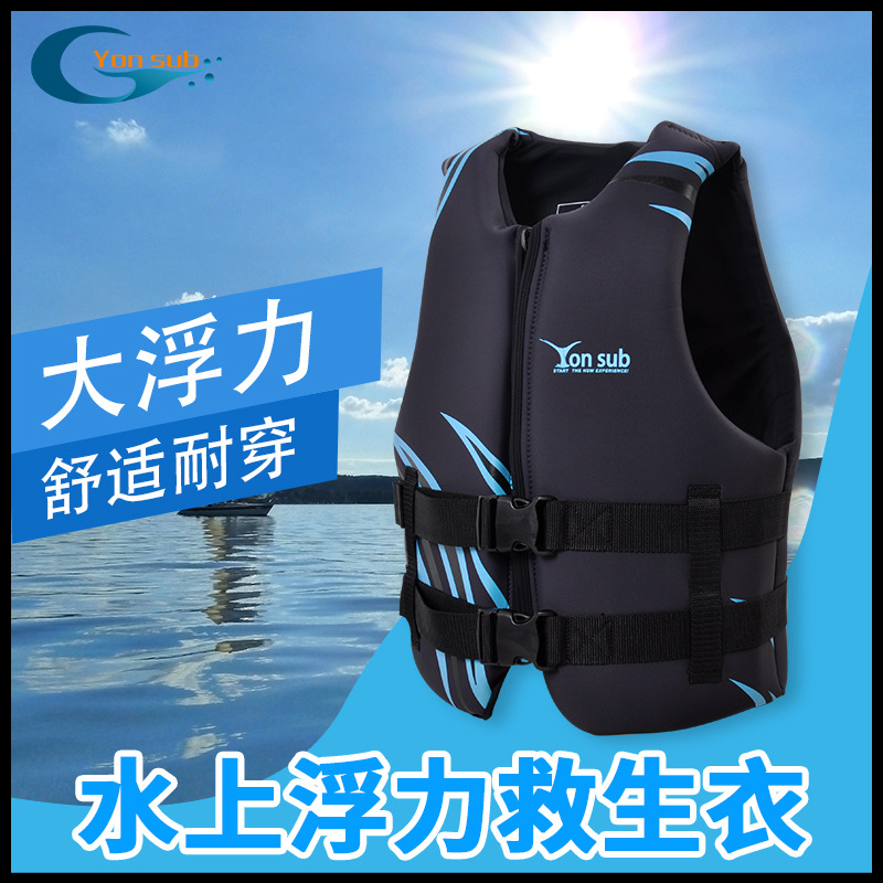 Yonsub Adult Top Grade Life Jacket Seaside Motorboat Water Park Snorkeling Clothing Drifting Life Vest