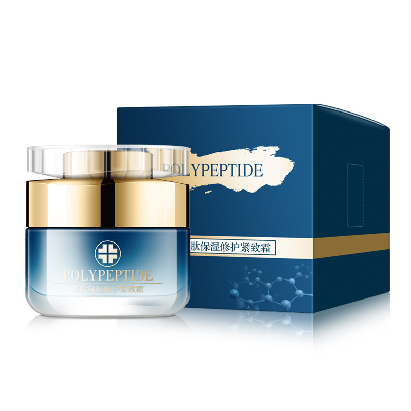 Facial Peptide Moisturizing Cream Anti Wrinkle Repair Peptide Acid Hydrating Face Lift Essence Tender Firming Beauty