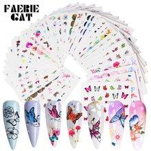 48 шт 3d бабочки серия Цветы куст дизайн ногтей Водные Переводные