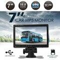 Классический автомобильный монитор видеоплеер 7 дюймов TFT ЖК-экран для камеры заднего вида DVD аксессуары для автомобиля запчасти