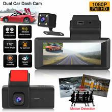 1080p Автомобильный видеорегистратор с двумя объективами, видеорегистратор, камера заднего вида, регистратор с датчиком, зеркало ночного вид...