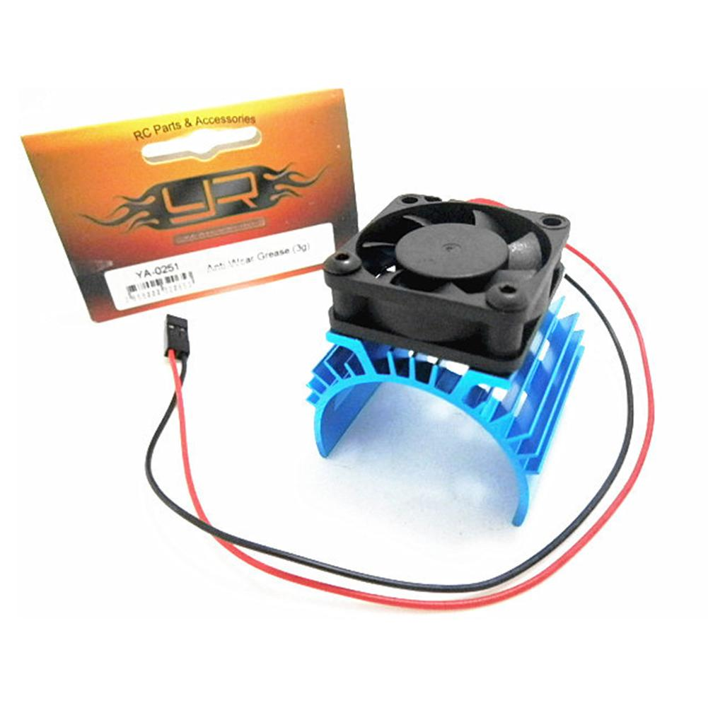 1:10 RC Parts Electric Car Motor Heat Sink Cover+Cooling Fan for RC Heat Sink