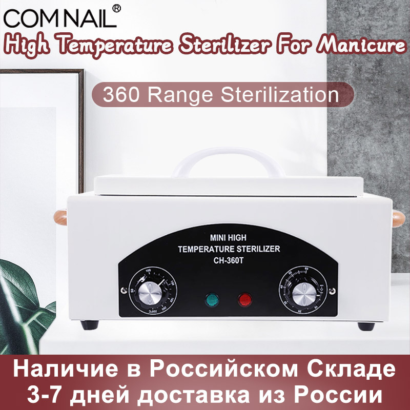 High Temperature Dry Heat Machine Sterilizer Box For Nail Art Tools Machine Nail Pedicure Sterilizing Manicure Tools Dry Heat