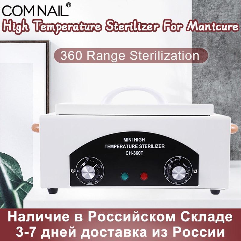 High Temperature Dry Heat Machine Sterilizer Box For Nail Art Tools Machine Nail Pedicure Sterilizing Manicure Tools Dry Heat