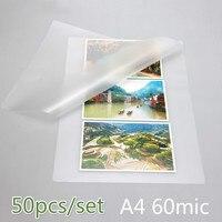50 шт./партия 60 Mic A4 PET/фото/документ/ID/изображение термозапечатывающая пленка термоупаковочная бумага водонепроницаемая пленка для карт