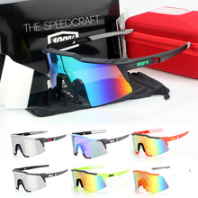 Anti-dazzling Bicycle Sunglasses Mountain Bike Polarized Sports