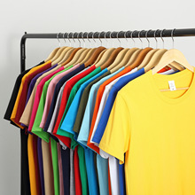 Men's T-Shirt Short-Sleeve Cotton Brand-New for Male Tops MRMT Pure-Color