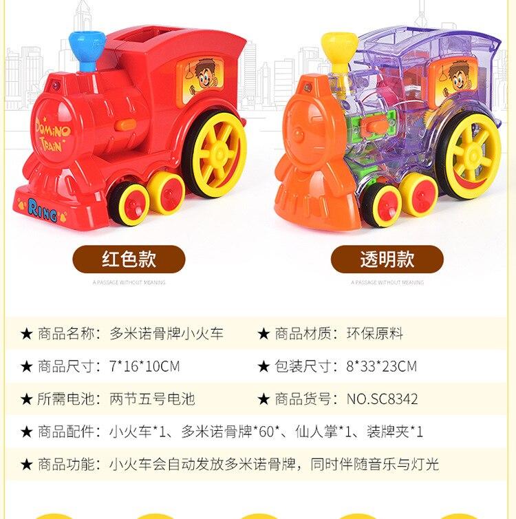 Автоматический домино для укладки кирпича игрушечный поезд автомобиль со звуковым светом лифт пружинный мост катапульта набор домино подарок для детей