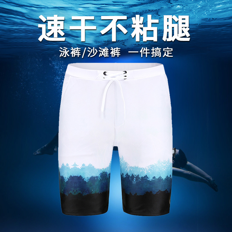 IEMOX/iemox Swimming Trunks Men's Short Quick-Drying Loose-Fit Fashion Models Bubble Hot Spring Anti-Awkward MEN'S Swimming Trun