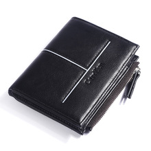 New Business Casual Mens Wallet PU Leather Men Wall