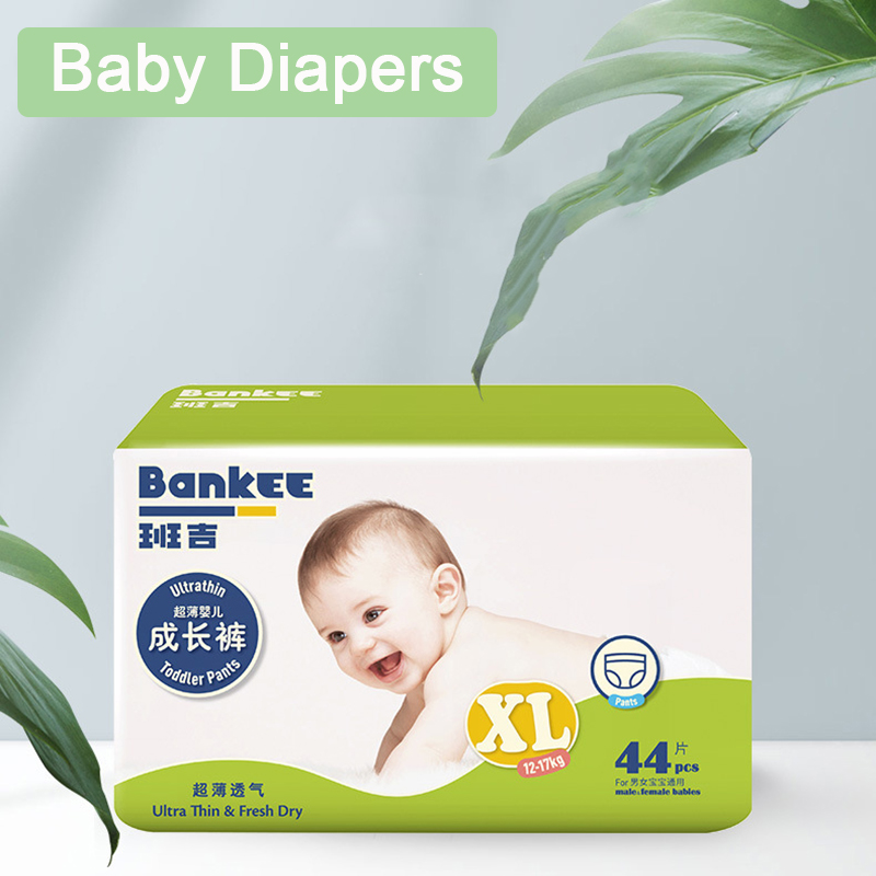 Diapers For Children Ultra-thin Breathable Disposable Baby Coterie Diapers Comfortable for Skin Drop Shipping
