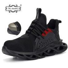 Мужские кроссовки из дышащей сетчатой ткани со стальным носком
