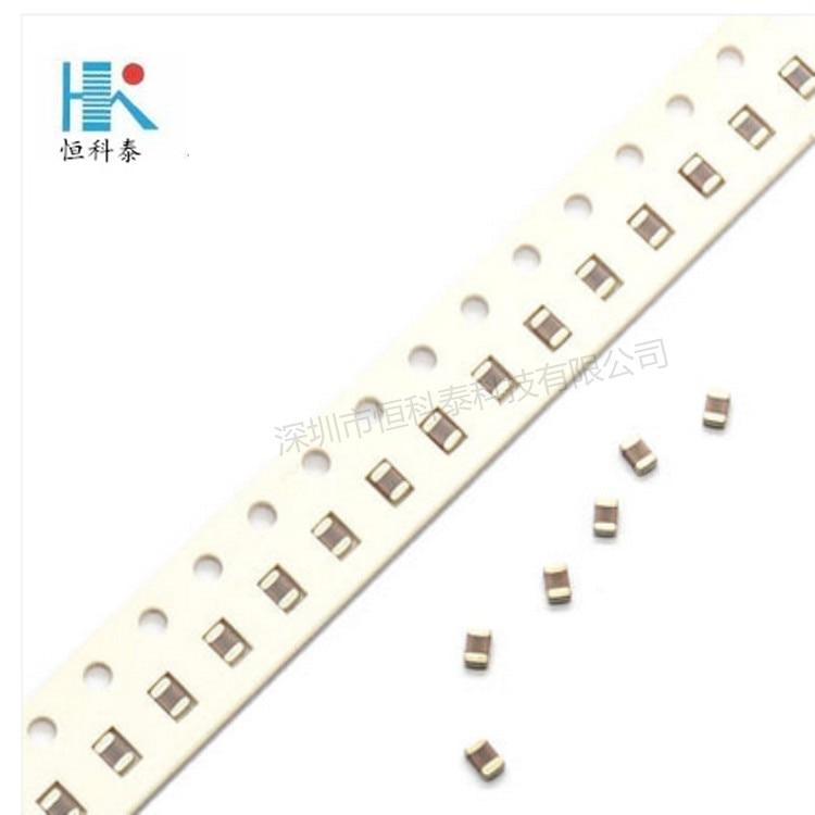 SMD Capacitor 68nf 16v; x7r; 0603 500x ; c0603c683k4rac7867; 68000pf
