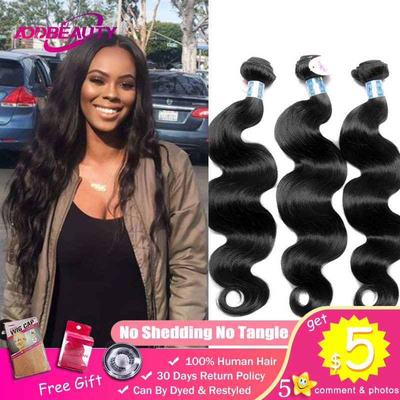 AddBeauty Body Wave Raw Peruvian Unprocessed Virgin One-Donor Human Hair Extension Weave Bundle Piece Natural Color Double Weft