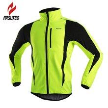 ARSUXEO, Зимняя Теплая Флисовая велосипедная куртка, велосипедная, MTB, Шоссейная, велосипедная, ветрозащитная, водонепроницаемая, длинная, Джерси