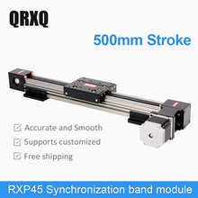 CNC linear precision cross sliding table of synchronous belt sliding table  500mm