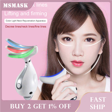 3 Colors Led Photon Therapy Neck and Face Lifting Massager Heating Skin Tighten Reduce Double Chin Anti-Wrinkle Neck Care Tool