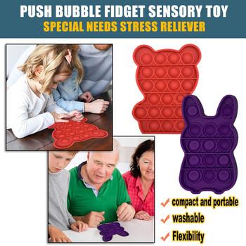 Push Bubble Fidget Sensory autyzm specjalne potrzeby Stress Reliever miękkie śmieszne Push Bubble Fidget zabawka sensoryczna cukierki 2 sztuk zestaw zabawek tanie i dobre opinie CN (pochodzenie) Stress Reliever Toy Chiny certyfikat (3C) 8 ~ 13 Lat 14 lat i więcej 2-4 lat 5-7 lat Dorośli Zwierzęta i Natura