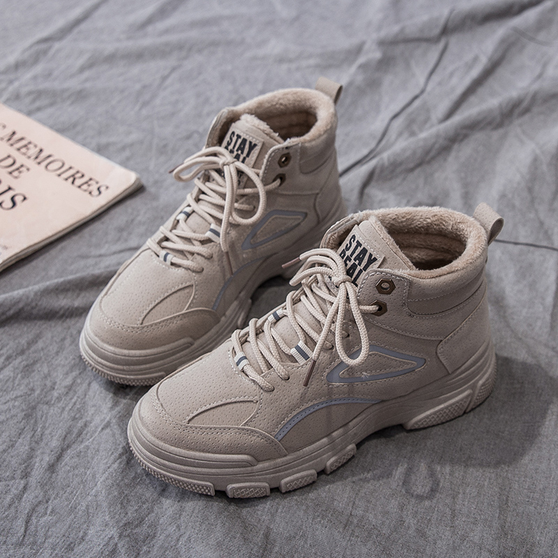 Женские кроссовки на массивной подошве, на толстой подошве|Кроссовки и кеды| | АлиЭкспресс