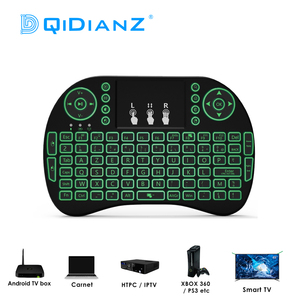 I8 Wireless MINI Keyboard En/Ru/Es/Fr USB Air Mouse 7 Colors Backlit Touchpad Play Game PC For Smart Android TV Box X96 HK1 H96(China)