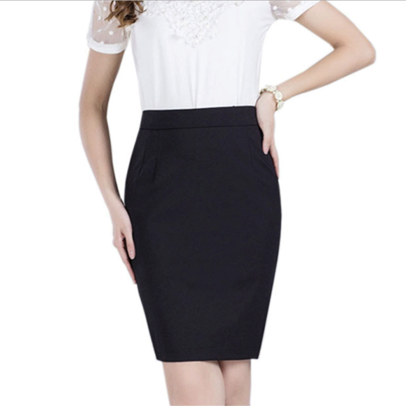 Stretch Priming Work Skirt With High Waist And Long Style OL Professional Hip Wrap One-step Skirt