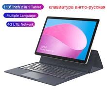 2 в 1 планшетный ПК 4G ноутбук планшет 11,6 дюймов Android планшет с клавиатурой MT6797 бизнес детский планшет gps ультрабук wifi подарок