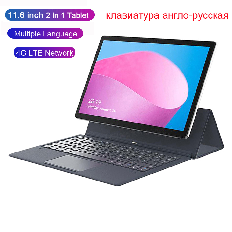 4G Netbook Tablet Laptop 11.6 Inch Android Tablet 2 In 1 Tablet Pc MT6797 10 Cores With Keyboard Business Tablet Gps Wifi Gift
