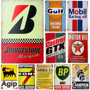 Vintage Tin Signs Area 51 BP Motor Oil Metal Plaque Posters Bar Pub Garage Retro Wall Decor