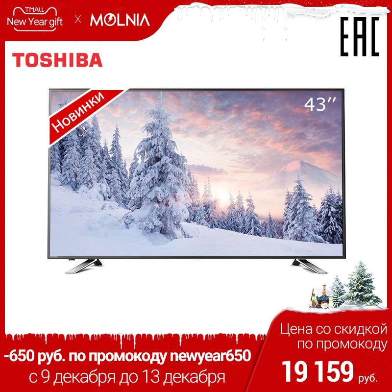 TV 43 pouces TV TOSHIBA 43U5865 4K UHD Smart TV