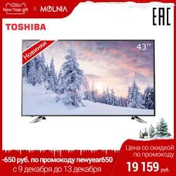 TV 43 pulgadas de TV TOSHIBA 43U5865 4K UHD Smart TV