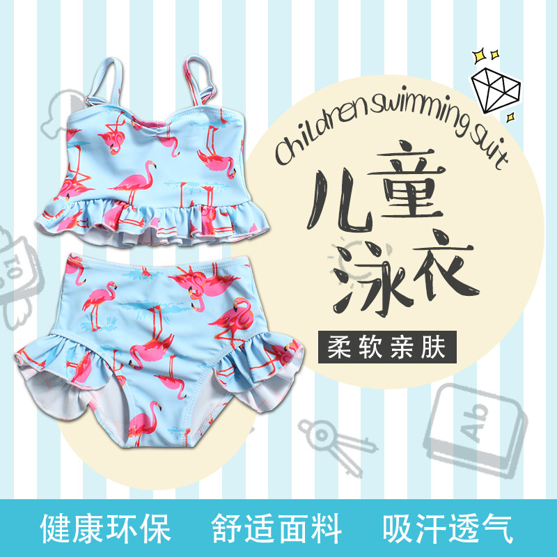 Children Split Type Swimsuit Skirt Baby Princess Small CHILDREN'S One-piece Cute Bikini Swimwear Girls Swimwear