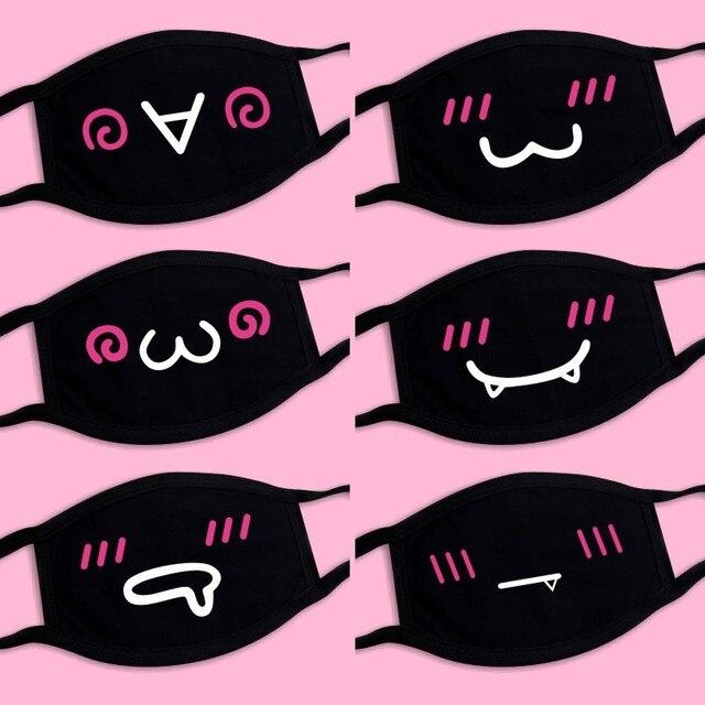 1PC Unisex Kawaii Anti Dust Mask Cotton Mouth Mask Cute Cartoon Mouth Muffle kpop Flu Face Mask Korean Masque Bear masks 4