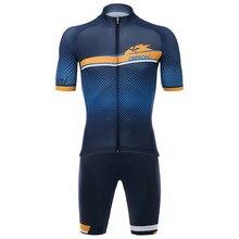 ORSON cyclisme maillot costume manches courtes haut Lycra Shorts respirant séchage rapide VTT vélo de route