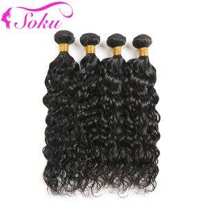 Image 3 - Water Wave Human Hair Bundles SOKU 8 26 Inch Brazilian Hair Weave Bundles Non Remy Human Hair Extensions  3/4 PCS Hair Bundles