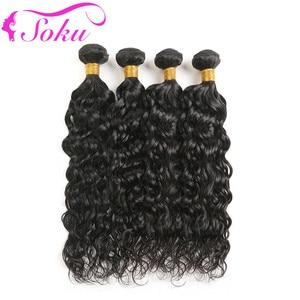 Image 3 - Water Wave wiązki ludzkich włosów SOKU 8 26 calowe włosy brazylijskie splot wiązki nierealne doczepy z ludzkich włosów 3/4 sztuk wiązki włosów
